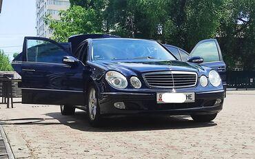 авто газ мастер бишкек в Кыргызстан: Mercedes-Benz E 320 3.2 л. 2003