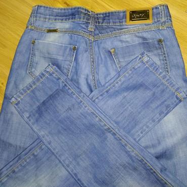 Джинсы Штаны джинсовые НОВОЕ  Турция Качественная Удобная