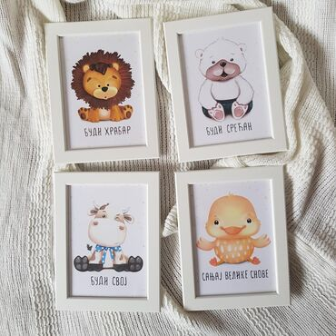 Slike | Crvenka: Set životinjica u posterima sa lepim porukama. Uramnjeno. Lagani ram