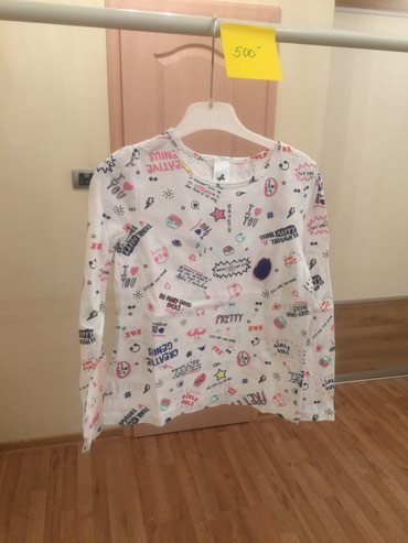 Dečiji Topići I Majice | Indija: Nova Palomino majica za devojcice vel.122/128