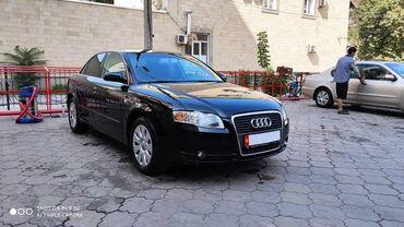 Audi - Кыргызстан: Audi A4 2 л. 2007 | 157000 км