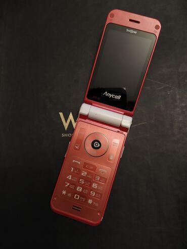 fly ds104d - Azərbaycan: Antik madel telefon tam idial veziyetdei qesheng ishdiyir