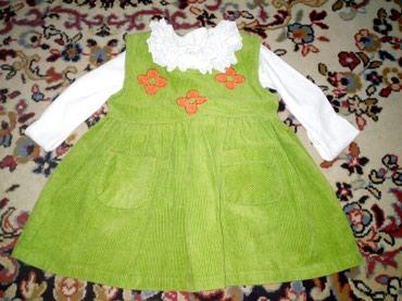 Pamučna plišana haljina za devojčicu od 1 do 2 godine. - Vrbas