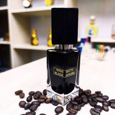 аромат для настоящих мужчин в Кыргызстан: Самый дерзкий аромат для мужчин Black afghano