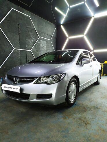 Honda Civic 1.4 л. 2006 | 174749 км