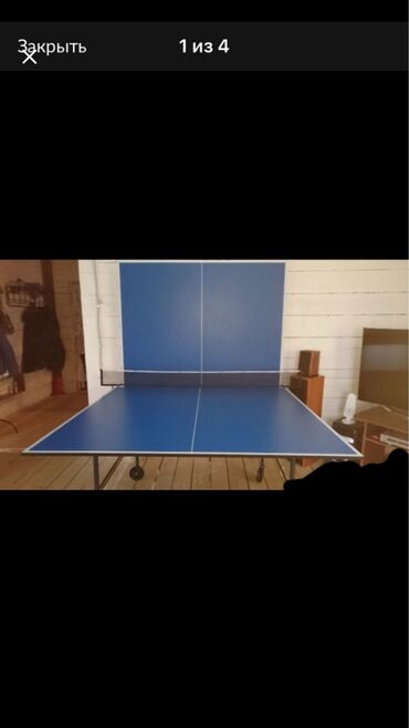 Другое для спорта и отдыха в Джалал-Абад: Продается теннисный стол производство Россия абсолютно новая качество
