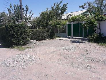 СРОЧНО Продаю дом!(в связи с выездом) г. в Кара-Балта