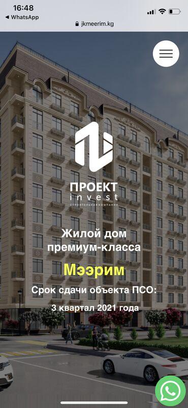 Продажа квартир - Без ремонта - Бишкек: Продается квартира: Элитка, Южные микрорайоны, 2 комнаты, 63 кв. м