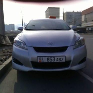 Продаю Тойота матрикс2009года декабрь. в Бишкек