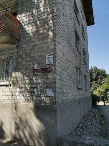 сколько стоит ремонт рулевой рейки in Кыргызстан | АВТОЗАПЧАСТИ: 104 серия, 1 комната, 30 кв. м Бронированные двери, Без мебели