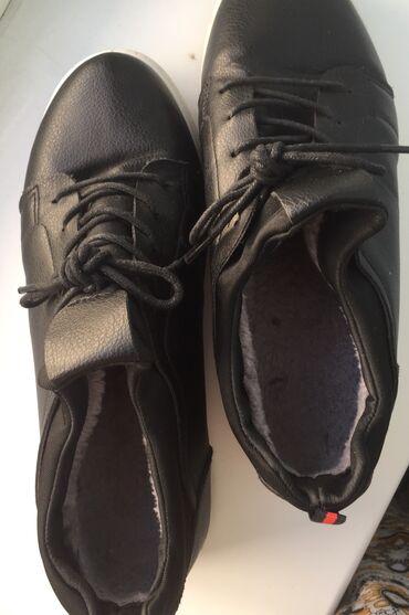 Демисезонные ботинки утеплённые на 37-38 раз. в отличном состоянии