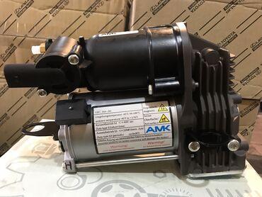 Продаю пневмо компрессор Air compressor w221 мерседец s550, 350, merc