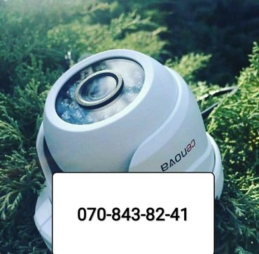 Kamera nezaret_satis_temir_qurulma xidmetiKamera sistemleri_ ucuz ve