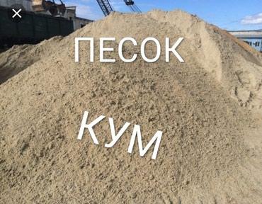 Песок Васильевский карьерныйПесок Ивановский (сеянный) (мытый)с