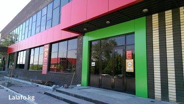 алюкобонд бишкек цена в Кыргызстан: Алюкобонд!!! Алюминиевые композитные панели! Размеры листа 3м² ( 1. 22