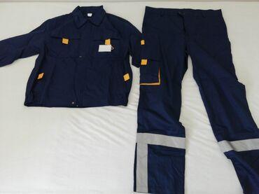 Novo radno odelo br 52. bluza i pantalone . veličina 52
