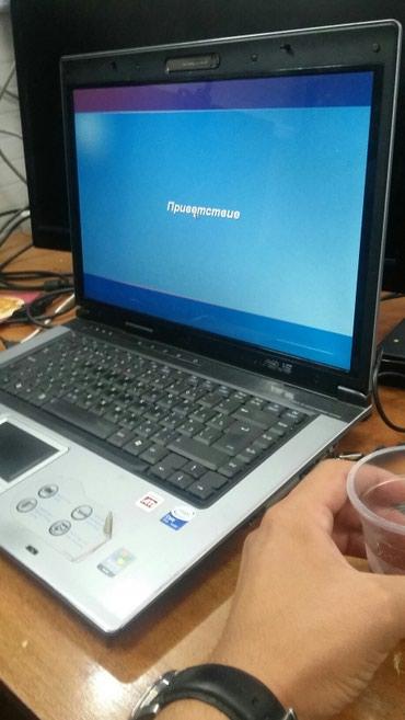Скупка ПК/ ноутбуков/ нетбуков и комплектующих в Бишкек
