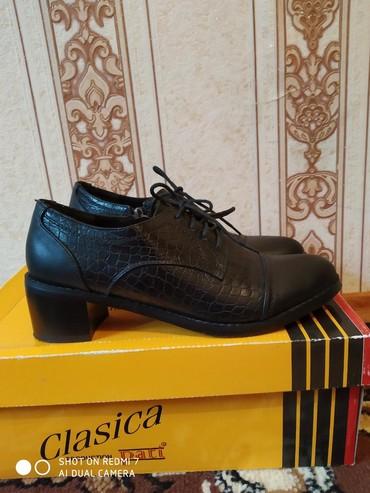 Женские классные туфли, натуральная кожа, фирменные, 37 размер, Новые