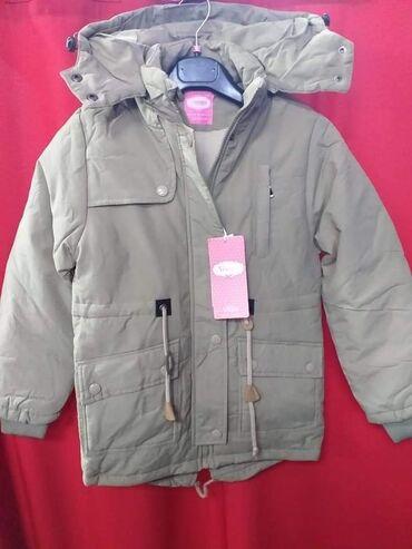 Decija zimska jakna Cena 1500 DIN  Vel 6-8-10-12-14-16