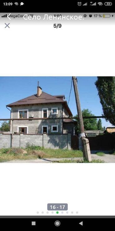 Недвижимость - Ленинское: 330 кв. м 6 комнат, Гараж, Утепленный, Теплый пол