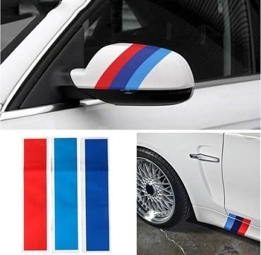 Bmw 3 серия 320i efficientdynamics - Srbija: BMW NALEPNICA 25cm X 5 cm za masku aauta retrovizor vrataNalepnice za