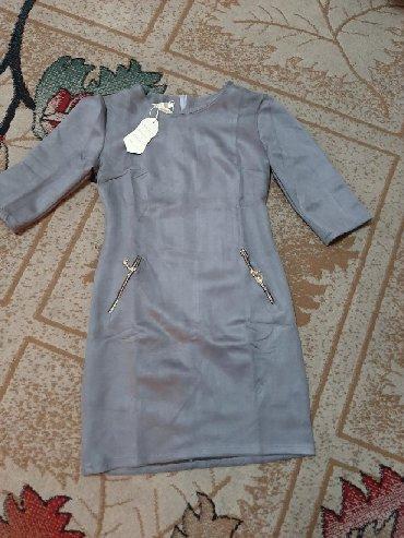 размер 44 48 в Кыргызстан: Распродажа. Размер 44-46-48.Платье коктейльное
