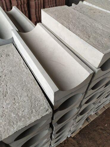 Paving stones, paving slabs | Drains, trays