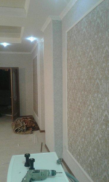 Ремонт квартир, домов, офисов под ключ.! опытные мастера со стажем