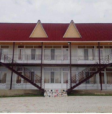 солнечный пансионат в Кыргызстан: Продаётся отель на Иссык Куле с. Кара Ой. Уч.20 соток. 1 корпус 382 к