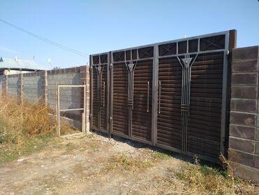 ванная комната в Кыргызстан: Продам Дом 70 кв. м, 4 комнаты
