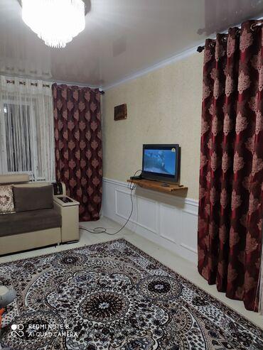 фабрики в Кыргызстан: Продается квартира: 2 комнаты, 50 кв. м