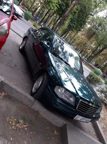 Транспорт - Кашат: Mercedes-Benz C 200 2.2 л. 1994 | 390000 км