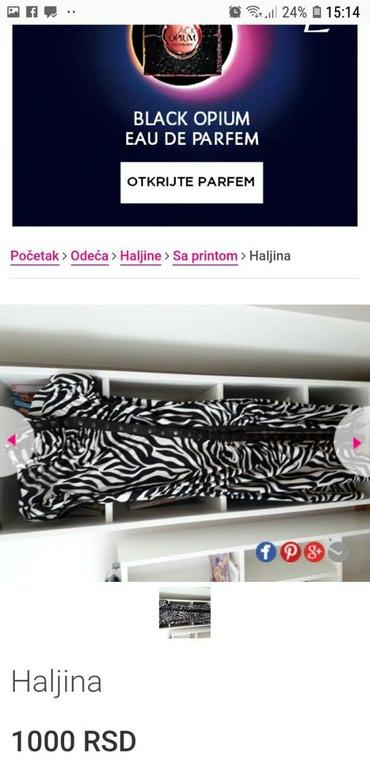 Zebrasta haljina - Belgrade