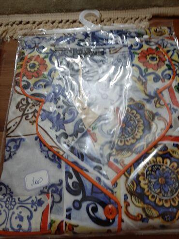 Пижама 2000