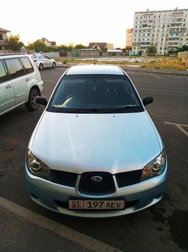 Автомобили в Бишкек: Subaru Impreza 1.5 л. 2006 | 230000 км