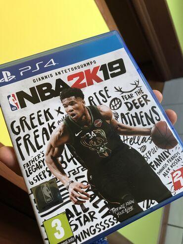 PS4 (Sony Playstation 4) | Srbija: NBA 2K19