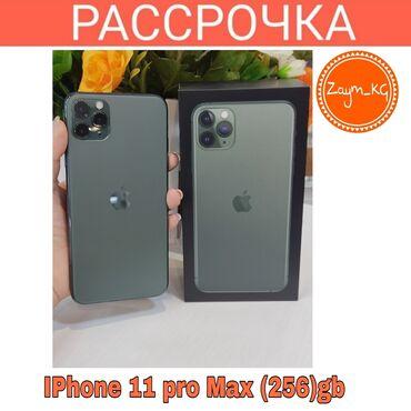 Б/У IPhone 11 Pro Max 256 ГБ Зеленый