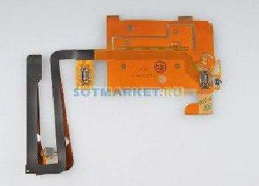 стул для компьютера в Кыргызстан: Куплю шлейфы на Nokia 6260 и N76
