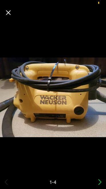 Продаю глубинный вибратор для бетонаWacker Neuson Булава 5 метровНовый