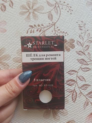 домики для барби в Азербайджан: Щёлк для ремонта