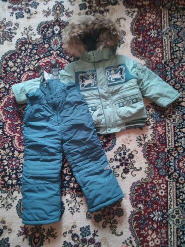 Зимний костюм для мальчика Kiko. Куртка+комбенизон. Рост 98 (3 года)