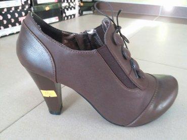 Cipele 39,39,40 - Kosovska Mitrovica