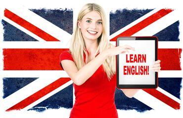 Частный репетитор английского языка для детей и взрослых.(с выездом