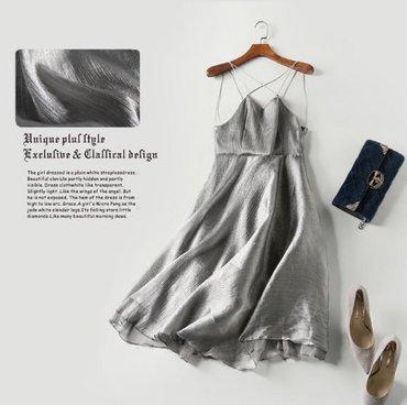 юбка в паетках в Кыргызстан: Профиль: type aстиль: коммутирующийобщение: ледикомбинированная