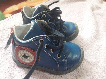 Kozne anatomske cipelice za decake original firma marko za prve zdrave - Zagubica