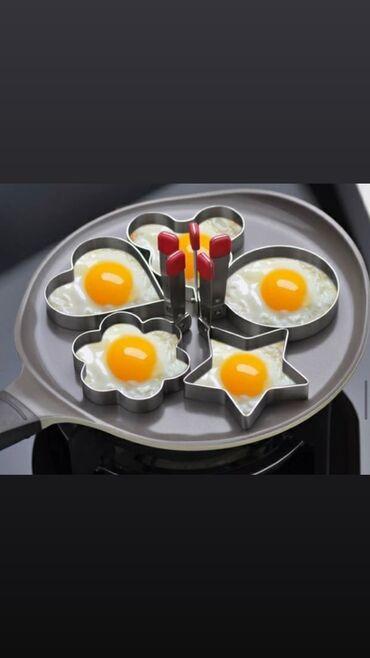 Кухонные принадлежности - Кыргызстан: Формы для яичницы, салатов, котлет, чизкейков
