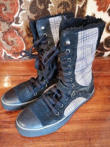фирменная обувь из германии в Кыргызстан: Продаётся обувь Venice, 41 размер. Состояние хорошее, привезеные из