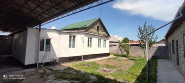 Продается дом 80 кв. м, 4 комнаты, Свежий ремонт