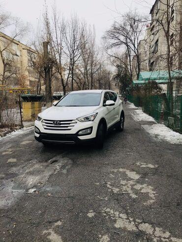 кордицепс купить в Кыргызстан: Hyundai Santa Fe 2 л. 2014