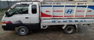 """audi 100 1 6 ат в Кыргызстан: Портер сатылат жылы 2003 объем 2""""6 свежие откон жылы келген цена 460"""